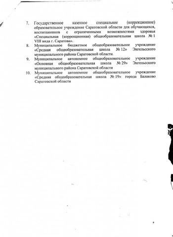 Рисунок (4)